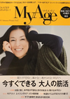 MyAge 2015 Autumn/Winter 集英社