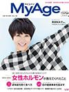 MyAge2019夏号集英社