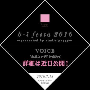 h1_festa_logo