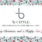 b-i-style2016
