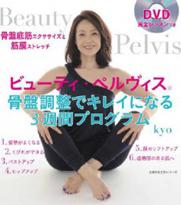 Beauty Pelvis