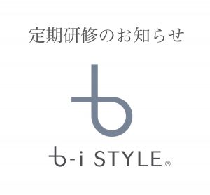 b-i style.ビースタイル,ビイスタイル,ビィスタイル