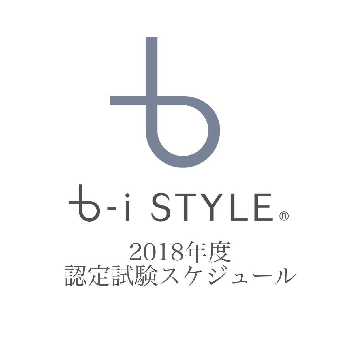 b-i style,ビースタイル,ビイスタイル,ビィスタイル