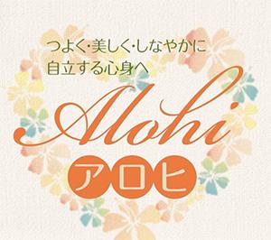 Alohi